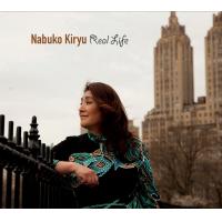 Album Real Life by Nabuko Kiryu