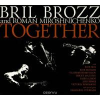 Together by Roman Miroshnichenko