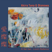 "Read ""Ai San San: Love's Radiance"" reviewed by Nicholas F. Mondello"