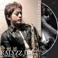 Album Imagination by Yuichiro Tokuda