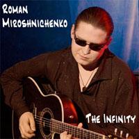 Album The Infinity by Roman Miroshnichenko