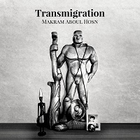 """Read """"Transmigration"""" reviewed by Ian Patterson"""