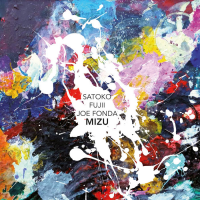 "Read ""Mizu"" reviewed by Neri Pollastri"