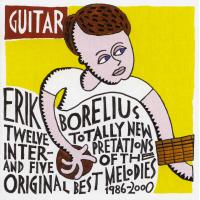 Guitar by Erik Borelius