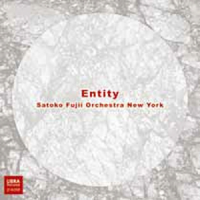 "Read ""Entity"" reviewed by Dan McClenaghan"