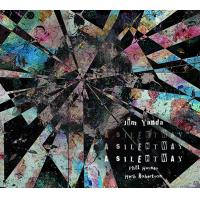 Album A Silent Way by Jim Yanda