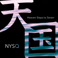 New York Standards Quartet: Heaven Steps To Seven