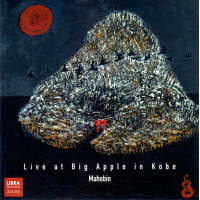 "Read ""Live at Big Apple in Kobe"" reviewed by"