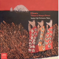 "Read ""Kikoeru - Tribute to Masaya Kimura"" reviewed by Karl Ackermann"