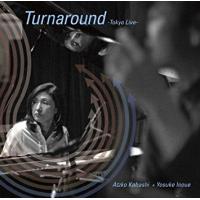 Turnaround by Atzko Kohashi