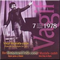 Album One Day In Kiev by Vagif Mustafa Zadeh