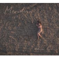 Meridian by Adison Evans