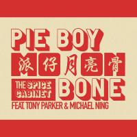 The Spice Cabinet: Pie Boy Moon Bone