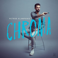 "Petros Klampanis Blends the Colors of Emotion and Experience into a Rich Portrait of Humanity on his first Large Ensemble Album, ""Chroma"""