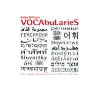 Album Vocabularies by Bobby McFerrin