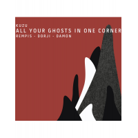 All Your Ghosts In One Corner