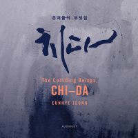 Eunhye Jeong: The Colliding Beings, Chi-Da