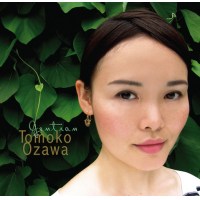 Album Gentian by Tomoko Ozawa