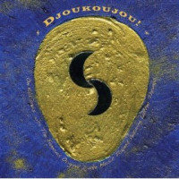 On Kaa Davis: Djoukoujou! featuring Luther Thomas