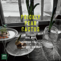Read Prickly Pear Cactus