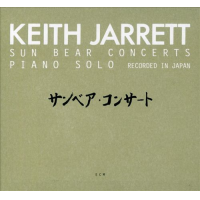 Album Sun Bear Concerts by Keith Jarrett