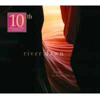 River Dawn: Piano Meditations (10th Anniversary Edition)