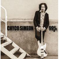 Album 99 % by Chyco Simeon