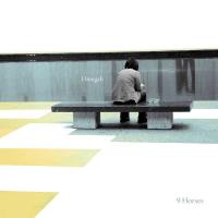 Album Omegah by Joseph Brent