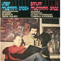 Album Jazz Compositions On Themes of Tofik Kuliev by Vagif Mustafa Zadeh