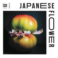Album Japanese Flower