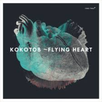 Kokotob: Flying Heart