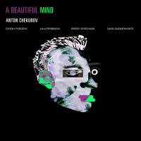 Album A Beautiful Mind by Anton Chekurov