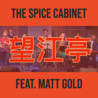 Album Wang Jiang Ting by The Spice Cabinet