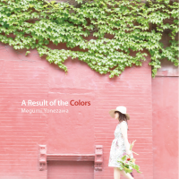 "Read ""A Result of the Colors"" reviewed by Tyran Grillo"
