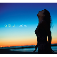 Album Ta Bi Ji -My Journey- by Akemi Yamada