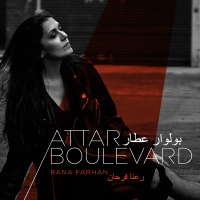 Attar Boulevard by Rana Farhan