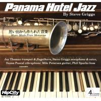Panama Hotel Jazz