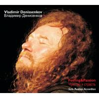 Vladimir Denissenkov: Feeling & Passion