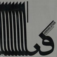 Album Annihilation by Maziyar Khavajian