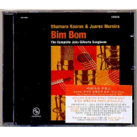 Bim Bom by Ithamara Koorax