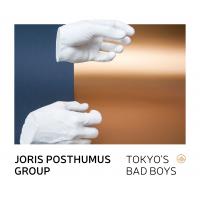 Tokyo's Bad Boys