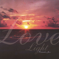Love Light by Randy Villars