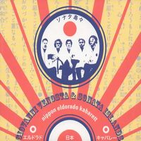 "Read ""Nippon Eldorado Kabarett"" reviewed by Neri Pollastri"