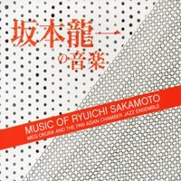 Meg Okura and the Pan Asian Chamber Jazz Ensemble: Music of Ryuichi Sakamoto