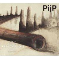 Album Pijp by Johannes Bauer