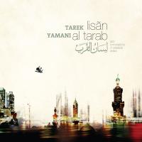 Lisan Al Tarab