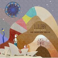 Album Lullaby by Tali Rubinstein