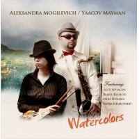 Album Watercolors by Yaacov Mayman