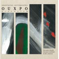 Album Dialogism by Anastasios Savvopoulos