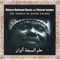 The Trance Of Seven Colors by Maleem Mahmoud Ghania